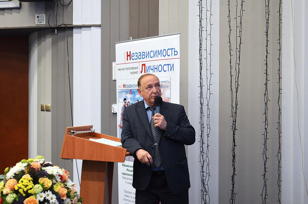 Съезд наркологов в Республике Крым