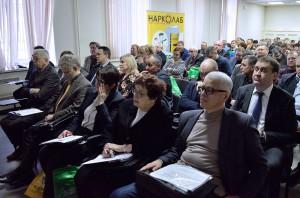 VII Съезд Российской наркологической лиги